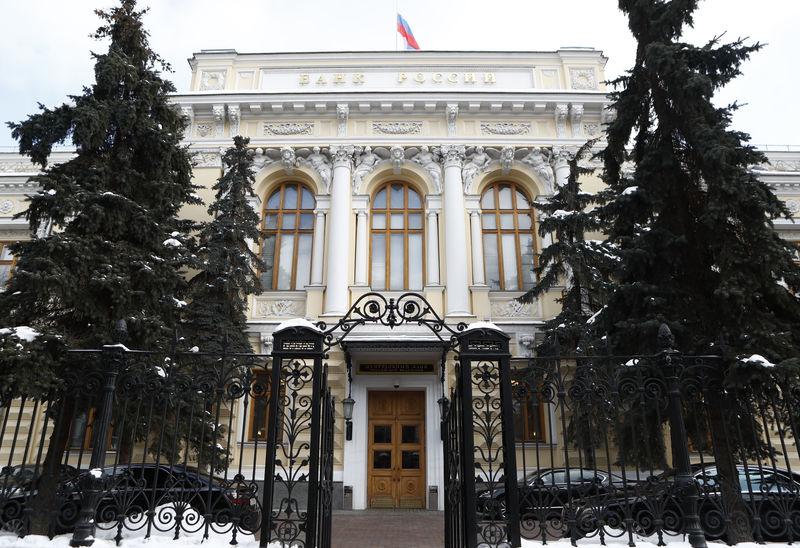Kabar Ekonomi – Bank Sentral Rusia Tahan Suku Bunga