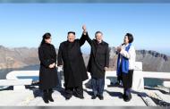 Kabar Internasional - AS Siap untuk Lanjutkan Pembicaraan Korea Utara