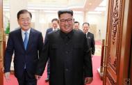 Kabar Internasional - Kim Jong Un Akan Eksekusi Denuklirisasi dalam Masa Jabatan Pertama Trump