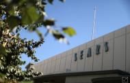 Kabar Ekonomi - Direktur Sears Tekan Evercore untuk Periksa Tawaran Mantan CEO Lampert