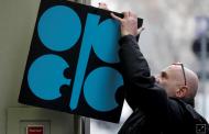 Kabar Ekonomi – OPEC & Sekutunya Berjuang untuk Berikan Peningkatan Output Minyak yang Dijanjikan