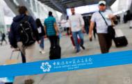 Kabar Ekonomi - Tarif AS Terlihat Di Pameran Perdagangan Terbesar China