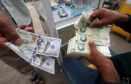 Kabar Internasional - Iran Sebut Akan Tolak 'Perang Ekonomi' Saat AS Pulihkan Pengekangan