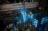 Kabar Internasional - Jepang Setujui Perpanjangan untuk Reaktor yang Mirip dengan Unit Fukushima