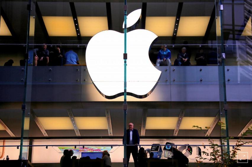 Kabar Teknologi - Apple Dapatkan Teknologi iPhone dalam Kesepakatan Dialog Senilai $ 600 Juta