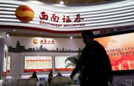 Kabar Ekonomi - Di China, Respons Terhadap Krisis Saham yang Dijanjikan Memicu Kekhawatiran